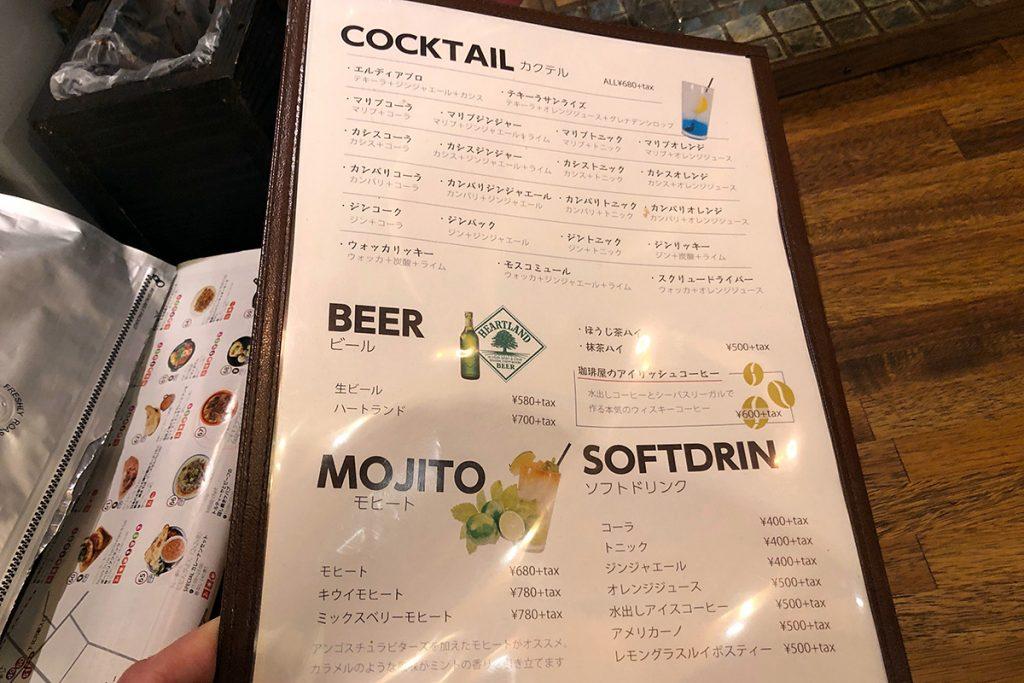 唯一生ビールとモヒートは選べないとか。生ビールは選べないけど、ハートランドは選べます