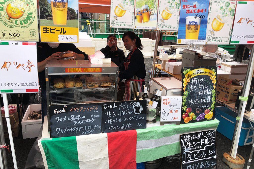 下北沢のお店も参加。「かりべ亭」さんはわかめを使った料理を