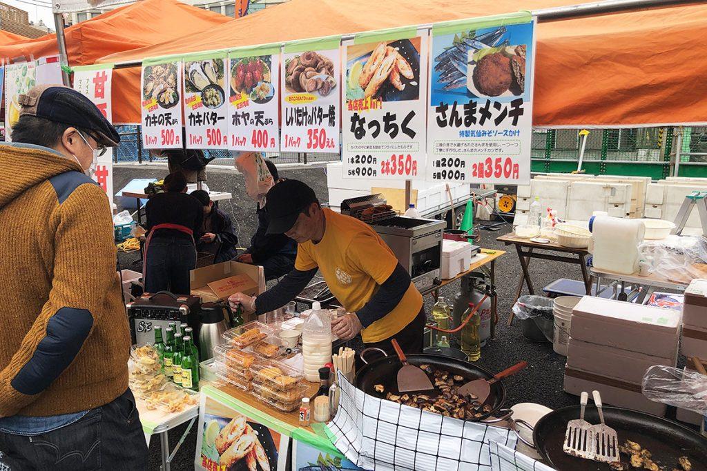 こちらも海産物をつかったフード、ホヤの天ぷらを以前いただきましたが絶品です
