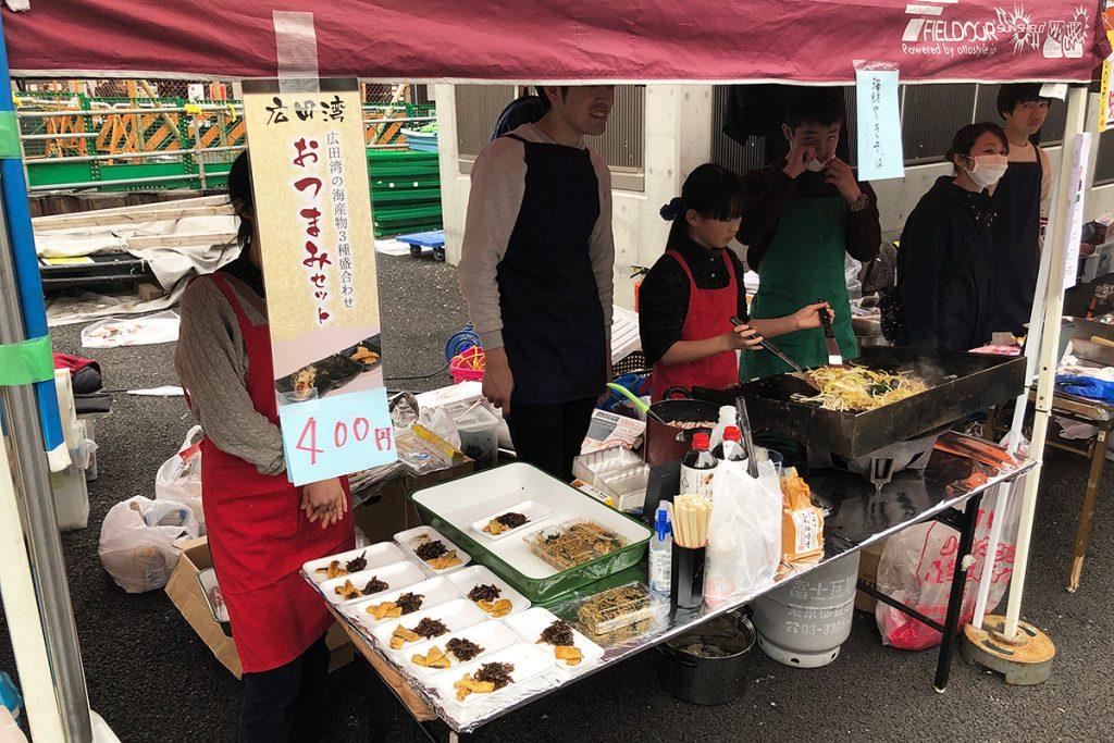 おつまみに最適、広田湾の海産物3種盛り合わせ。そして、海鮮焼きそば