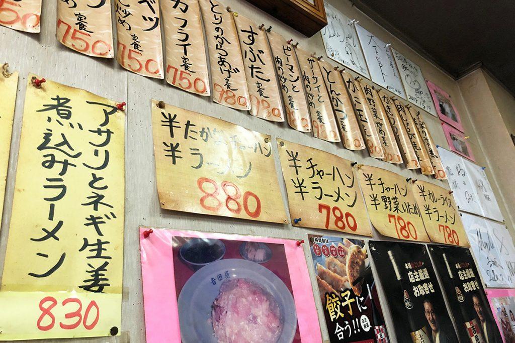 壁に貼られたメニューが、このお店の街中華としての渋さを物語る