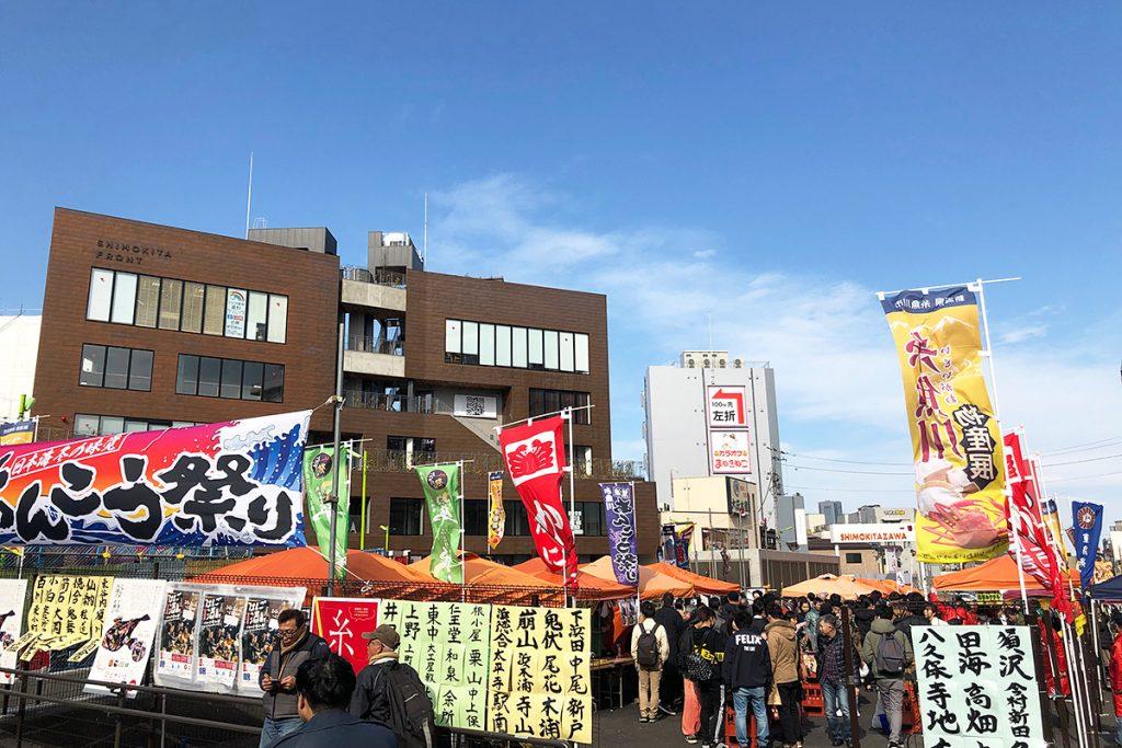 糸魚川フェア