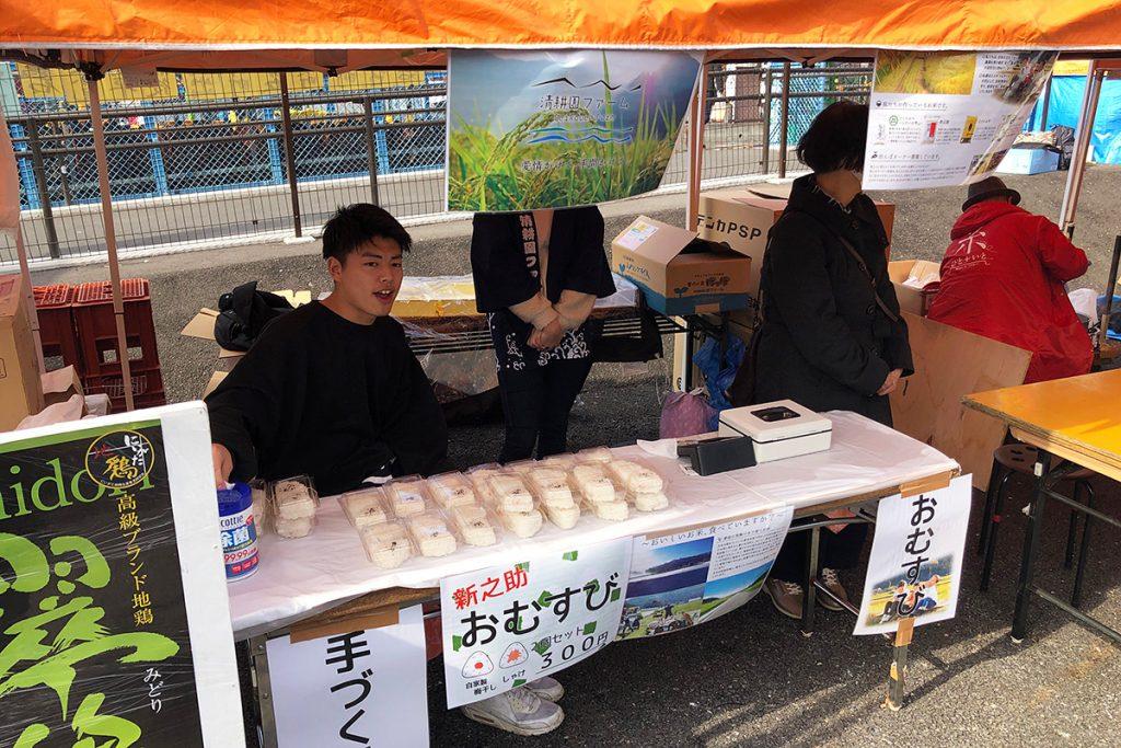 糸魚川のお米を使った、新之助おむすび