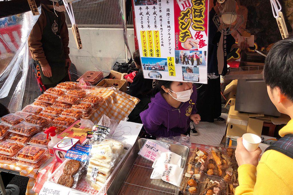甘エビの唐揚げに、糸魚川名産かまぼこメンチ