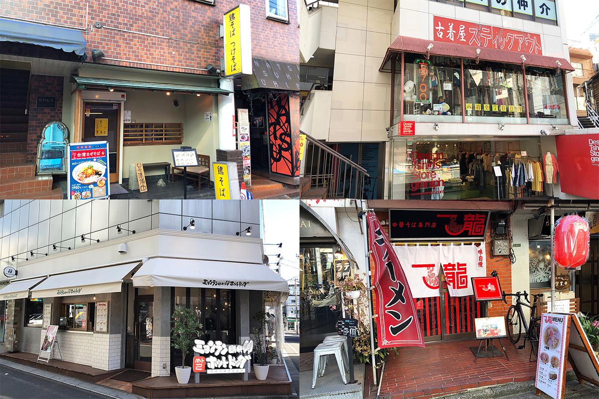 小池栄子さんが地元下北沢で大泉洋さんとアポなし旅「火曜サプライズ」無料配信中