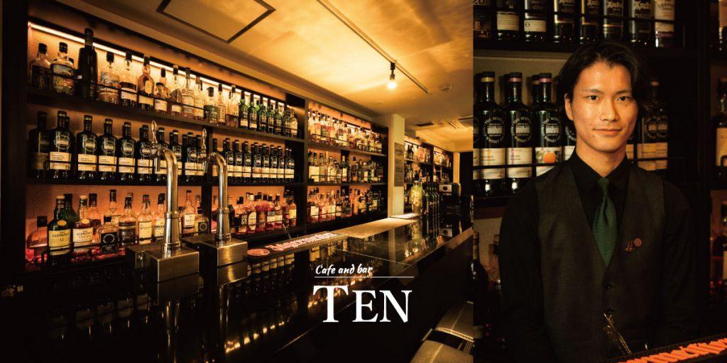 cafe and bar TEN