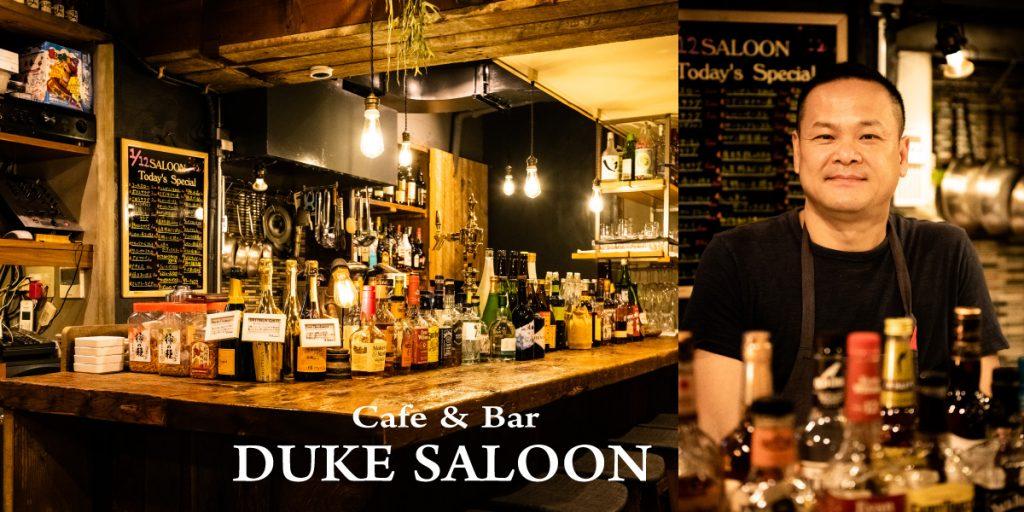 DUKE SALOON