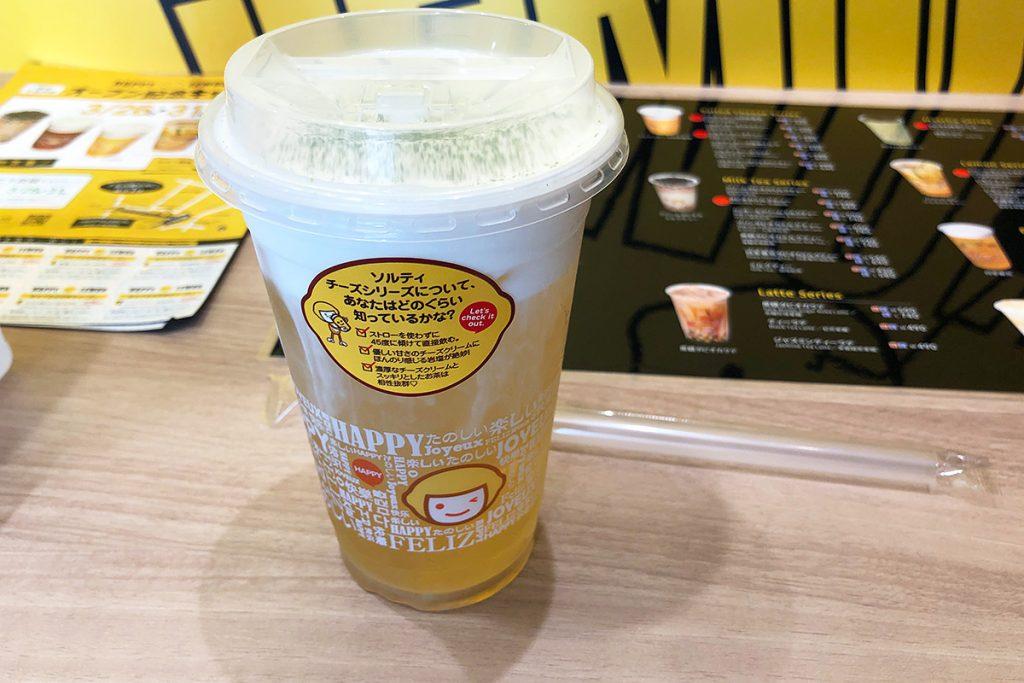 HAPPYLEMONの『ソルティチーズ四季春茶』300円(税込・キャンペーン価格)
