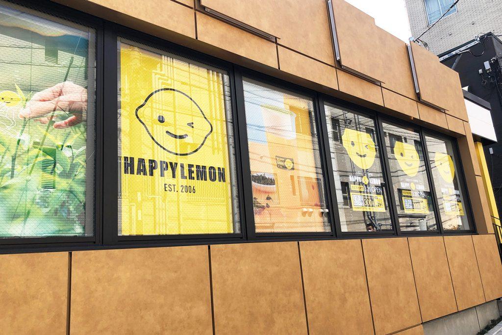 「HAPPYLEMON京王下北沢店」井の頭線沿いの以前仮設北口があったあたりですね