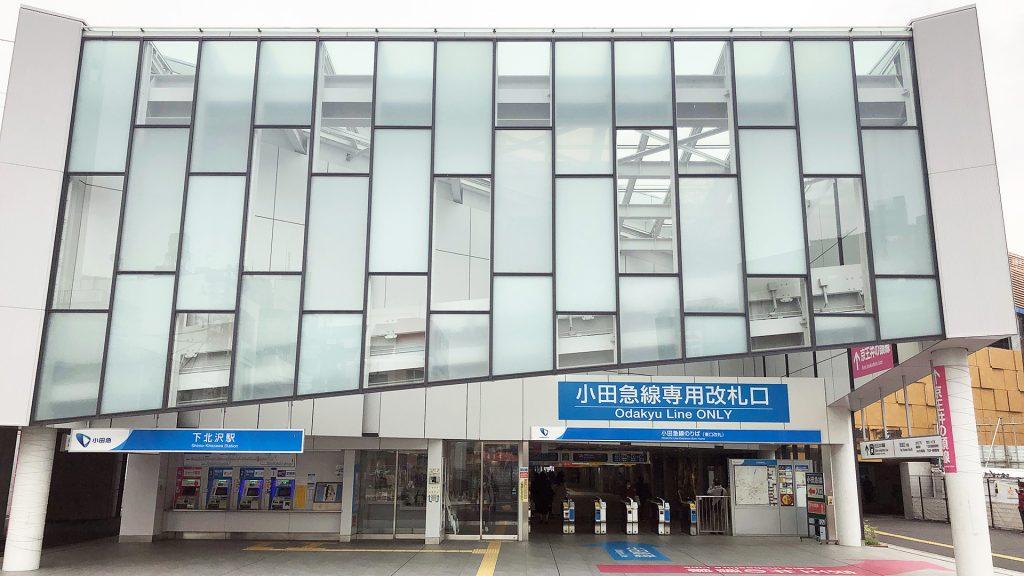 Zoom用バーチャル背景『下北沢駅東口』