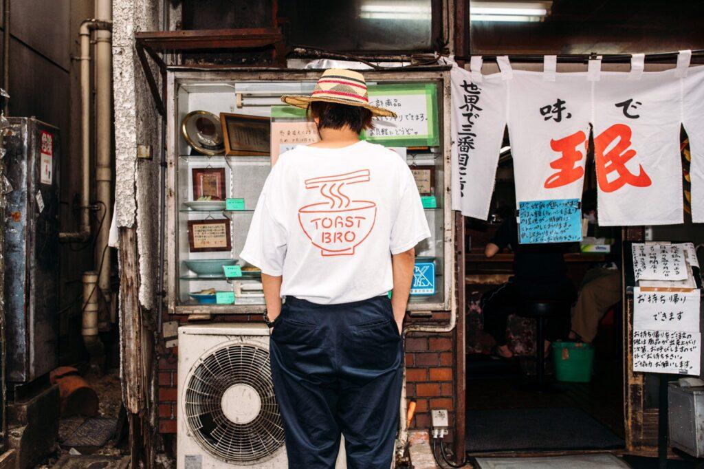 「珉亭 × TOAST BRO T-Shirts」バックはこんな感じ