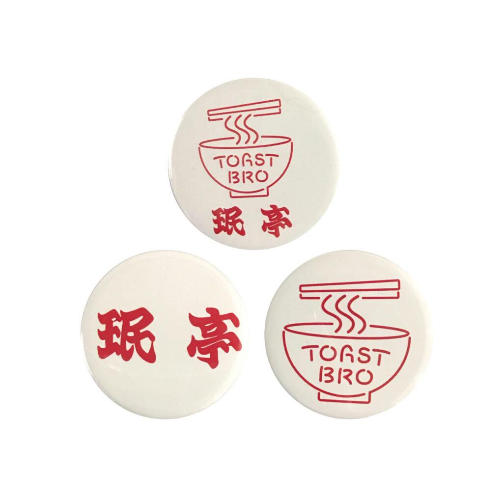 TOAST BRO × 珉亭 デカ缶バッジ