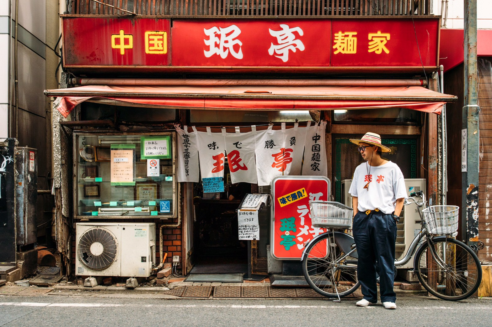 「珉亭 × TOAST BRO」コラボグッズ緊急販売
