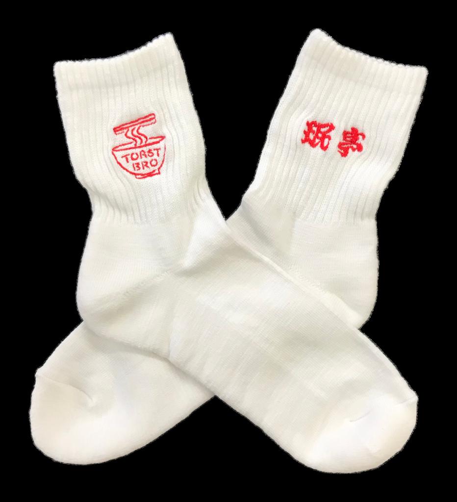 TOAST BRO × 珉亭 刺繍ソックス