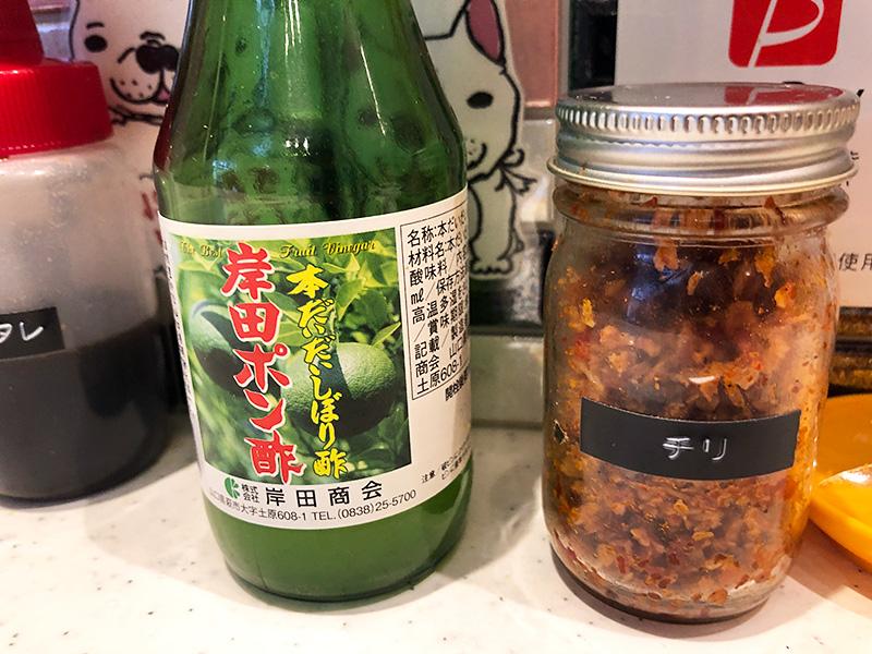 そのままだと辛味はあまりないので、辛いのがお好みなかたは卓上のチリを加えましょう。そして、最後はだいだいのしぼり酢・岸田ポン酢を加えて酸味でさっぱり味変