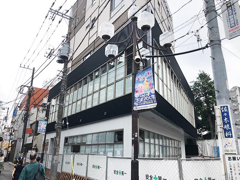 横浜銀行下北沢支店新店舗