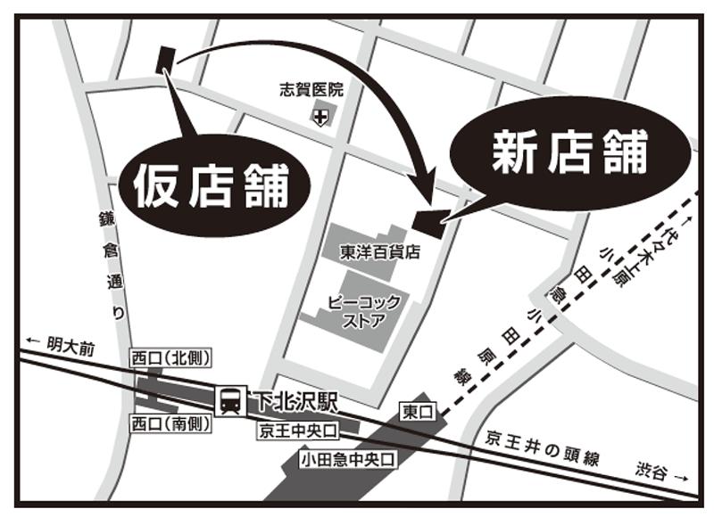 横浜銀行下北沢支店新店舗の場所