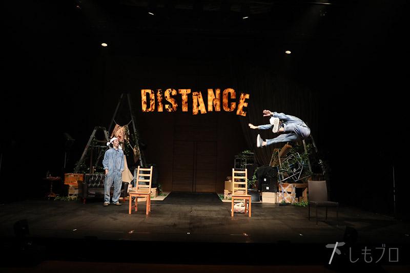 「DISTANCE -TOUR-」豊橋公演 写真:成田智広