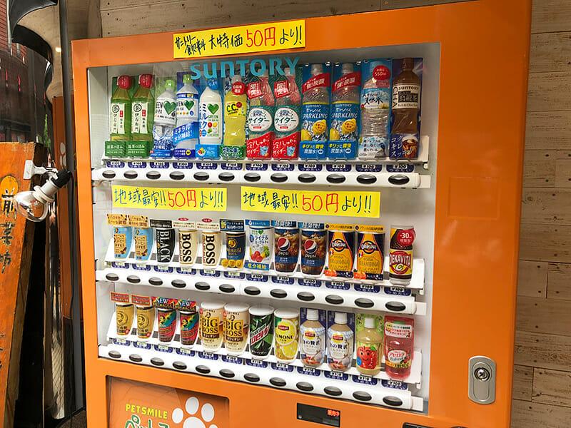 1本50円は下北沢で1番安い自動販売機かも