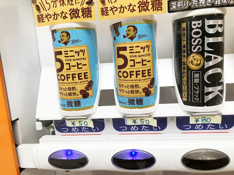 「ボス 5ミニッツコーヒー」50円