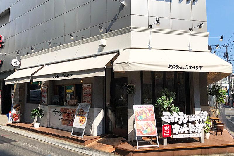 韓国ホットドッグのお店、ミョンラン時代ホットドックさんですが