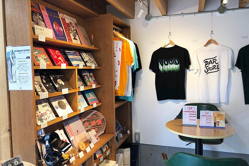 台湾のインディーズカルチャーを扱う物販スペース