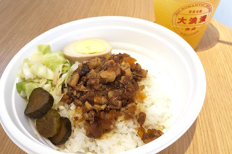 「魯肉飯(ルーローハン)」800円(税込)