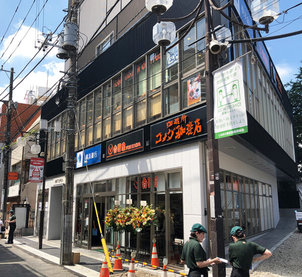 吉野家 下北沢駅東口店