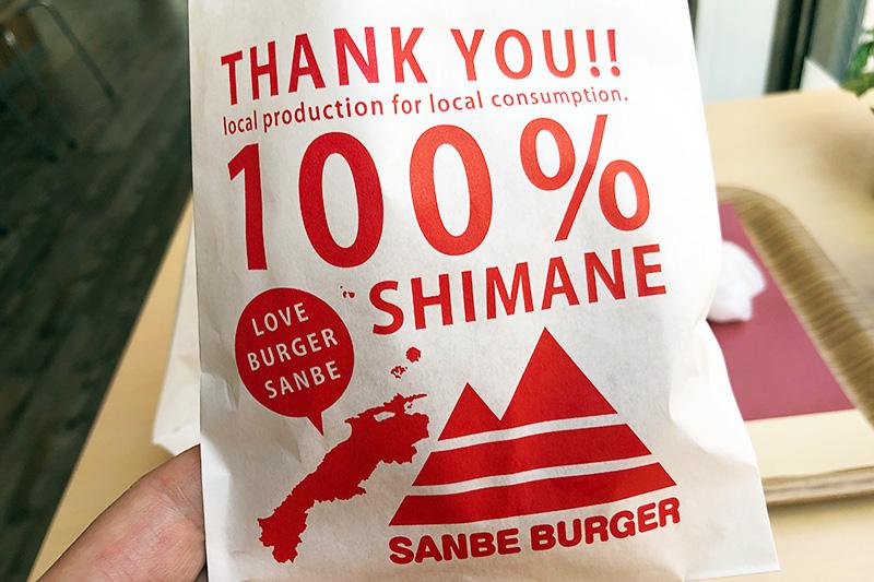 100%SHIMANE