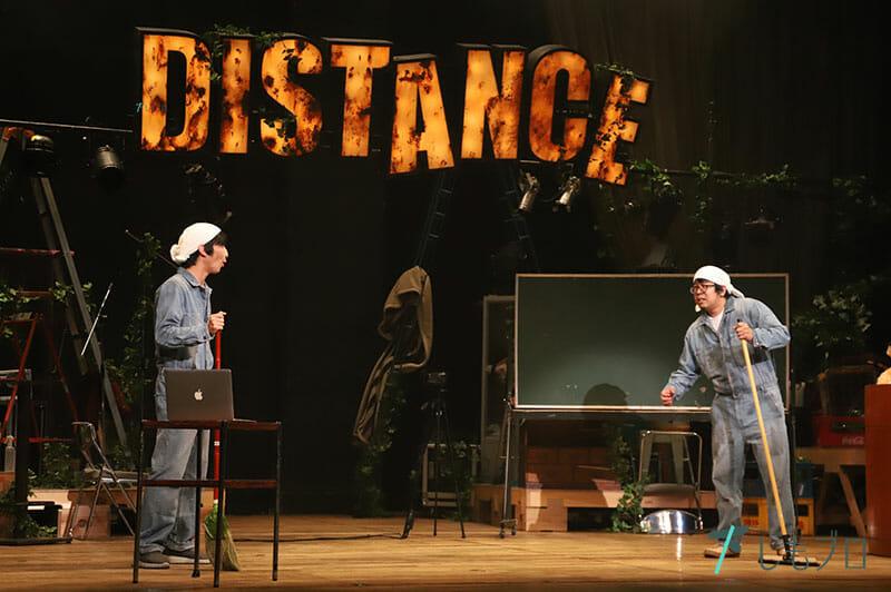「DISTANCE -TOUR-」2020.8.5 写真:和田咲子