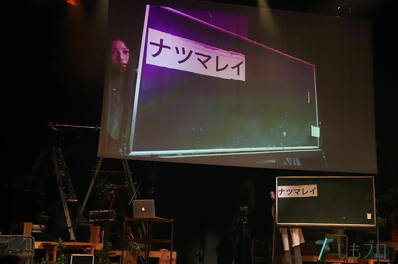 松井玲奈 「DISTANCE -TOUR-」2020.8.5 写真:和田咲子