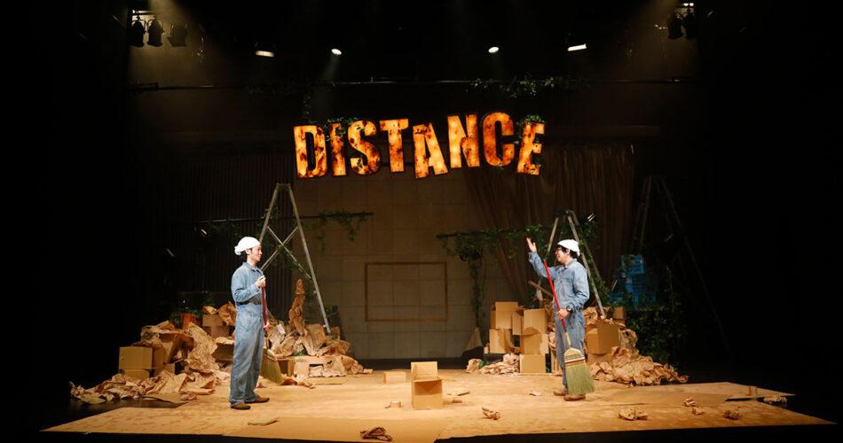 「DISTANCE -TOUR-」北九州公演 写真:杉和博