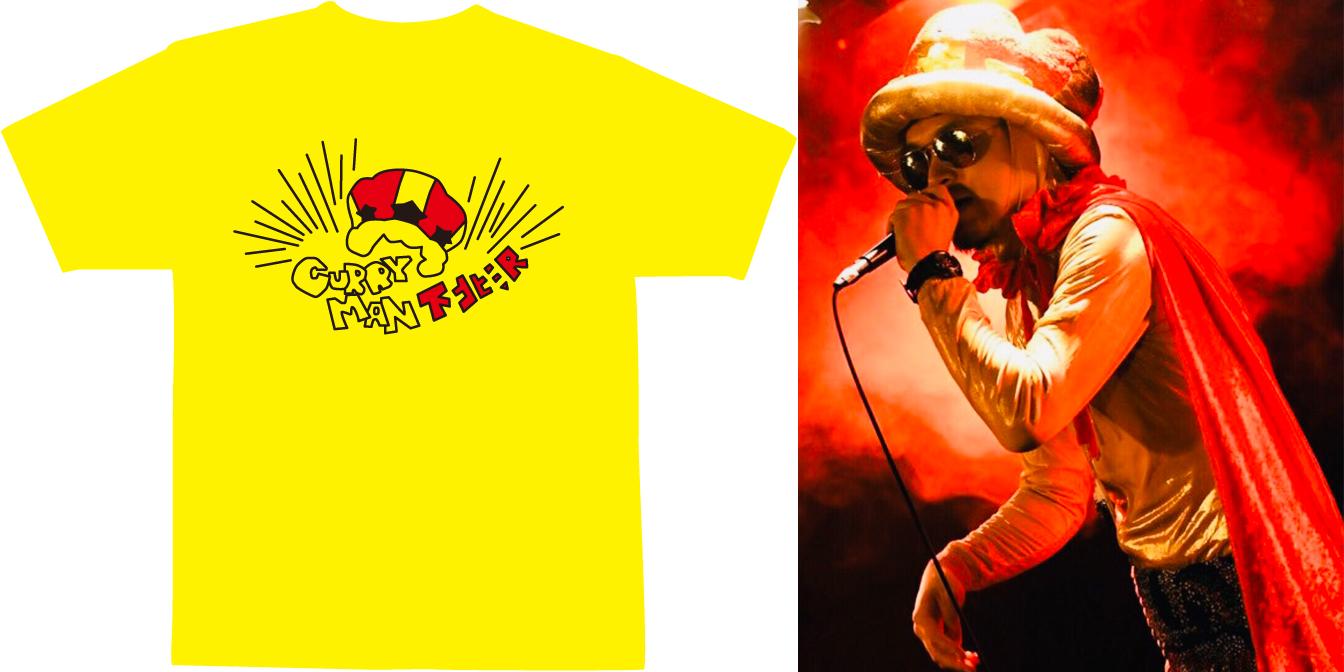 下北沢カレーフェスティバル公式キャラクター「カレーまん」のオリジナルTシャツ