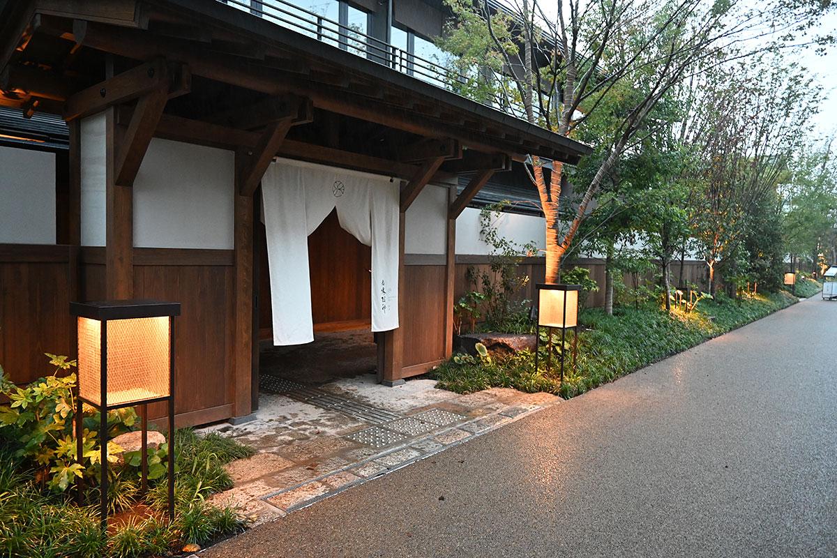 下北線路街に生まれた和の空間、温泉旅館「由縁別邸 代田」