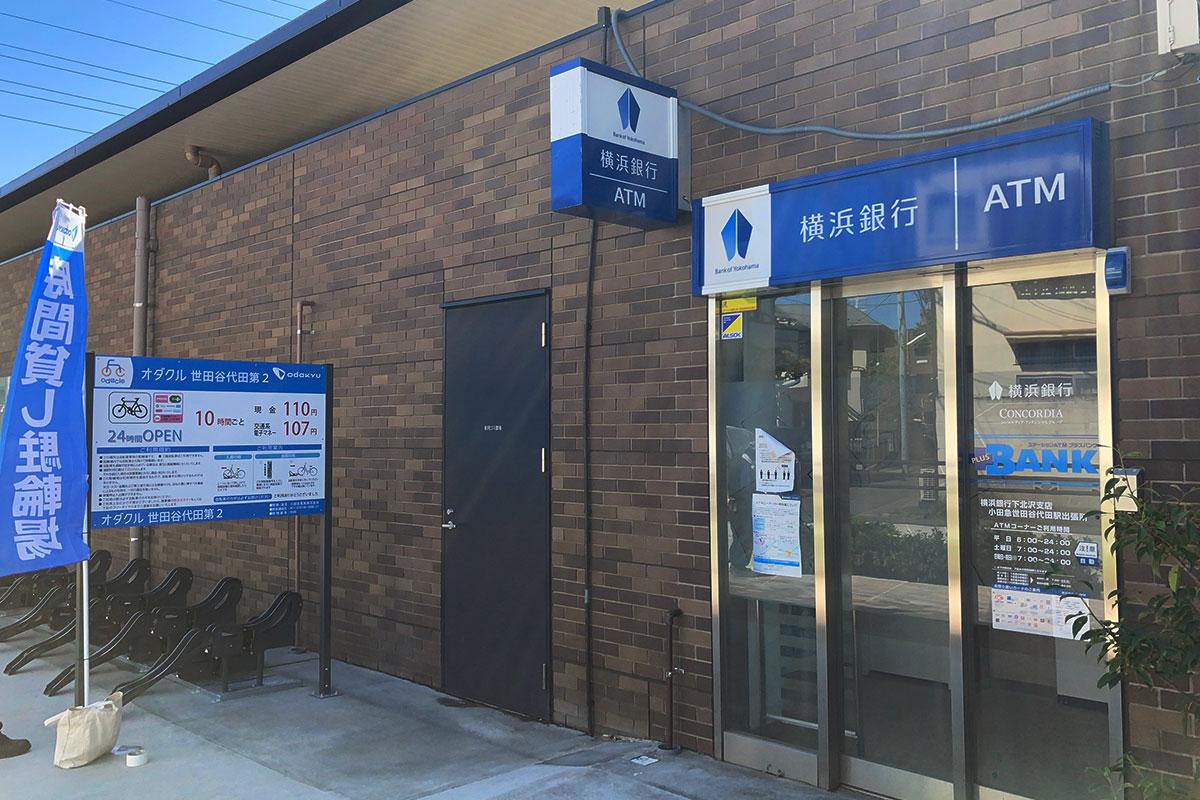 横浜銀行のATMと100台弱の駐輪場もオープン