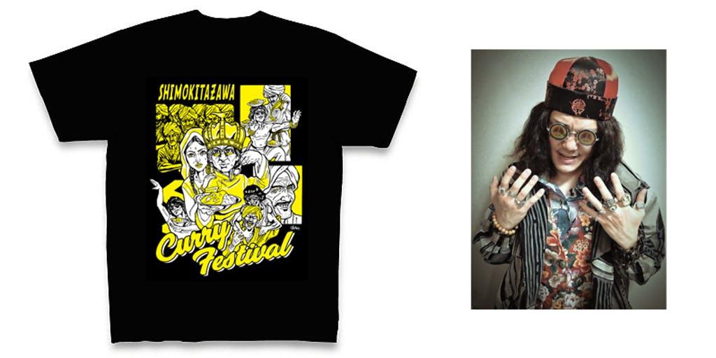 今年のスタンプラリーの限定Tシャツの黒バージョン! 下北沢カレーフェスティバルファンは、これをゲットしてスタンプラリーを巡ろう!