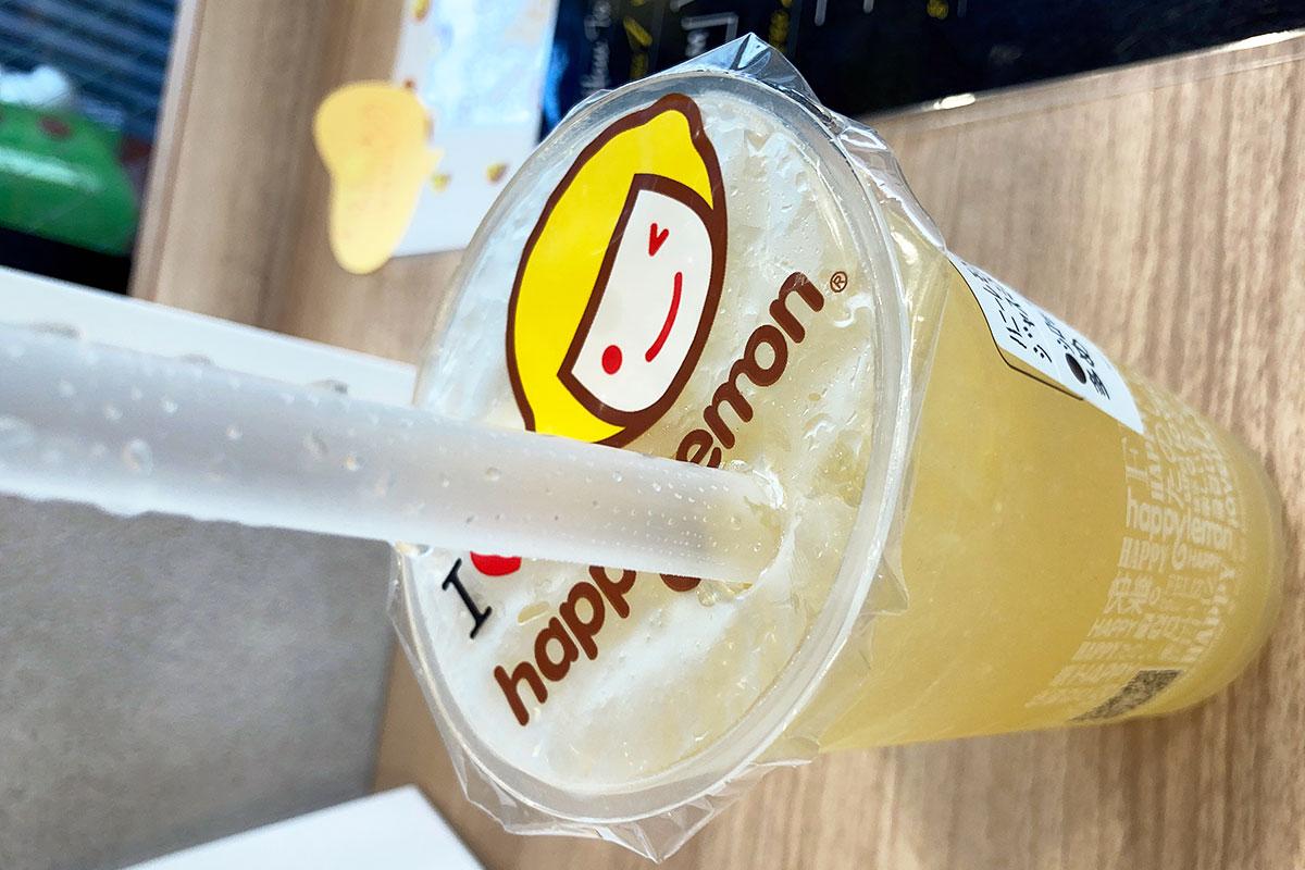 HAPPYLEMON京王下北沢店の「ハニーレモンジャスミンティー」