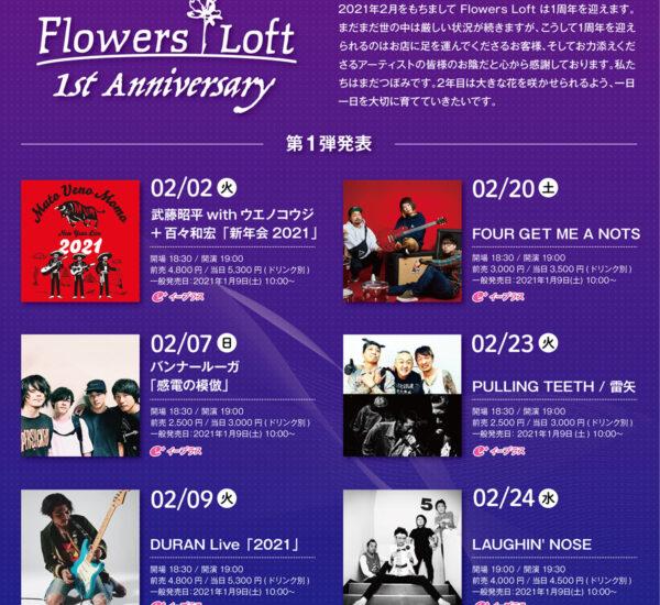 Flowers Loft 1st Anniversary