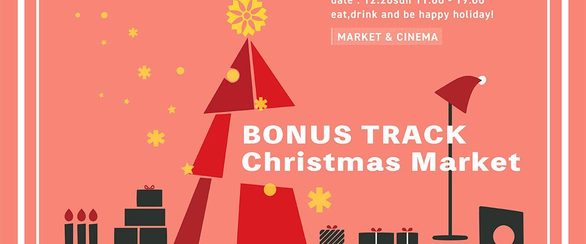 『BONUS TRACK Christmas Market』