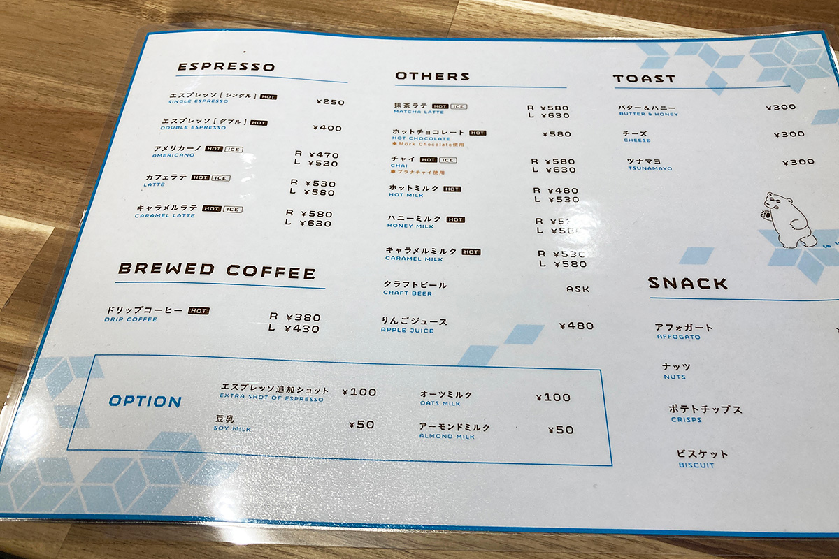 『LOOK UP COFFEE』のメニュー