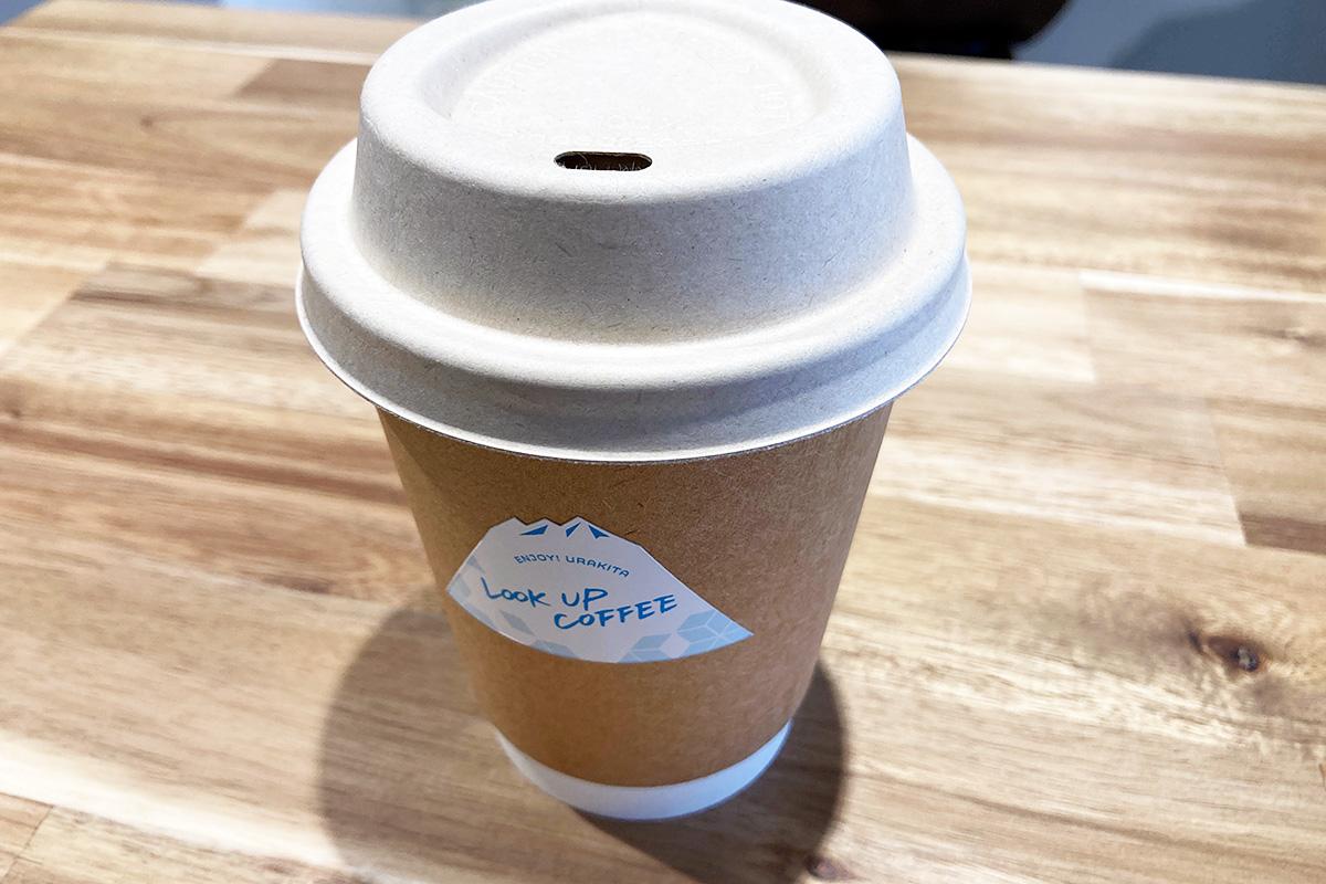 LOOK UP COFFEEのホット「カフェラテ(L)」580円(税込)