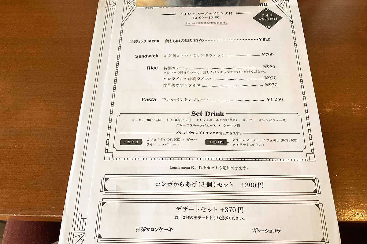 『TAG CAFE(タグカフェ)』のランチメニュー