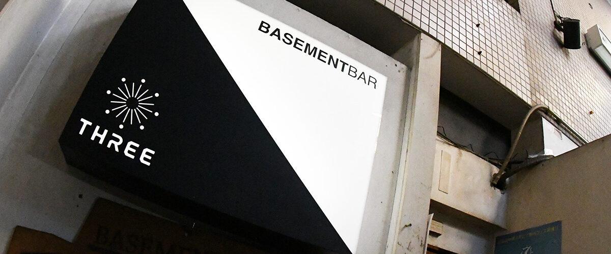 ライブハウス『BASEMENTBAR』&『THREEが』