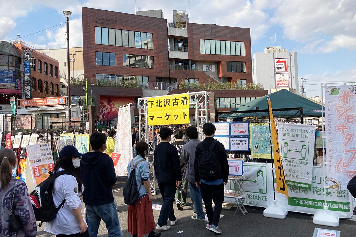 小田急線下北沢駅東口の目の前で開催されている #シモキタフルマ