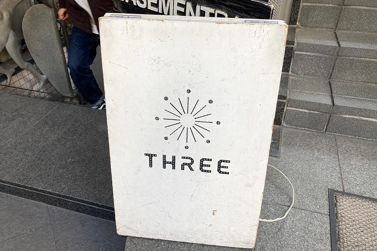 『THREE』は4月10日にリニューアルオープン