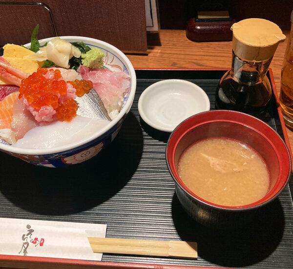 えん屋 下北沢店の「えん屋海鮮丼」