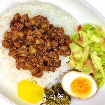 魯肉飯(ルーローハン/ミンチ肉かけご飯)700円