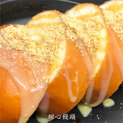 甜心饅頭(スイート揚げまんとう)550円