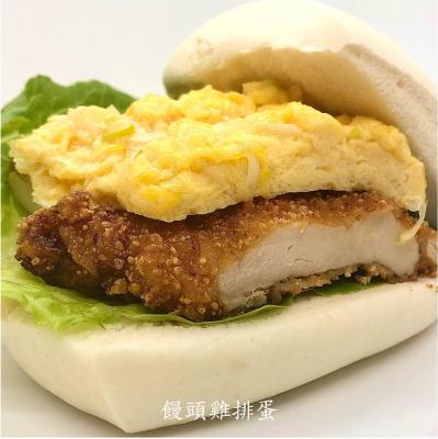 饅頭鶏排蛋(台湾ザーチーパイサンド)650円