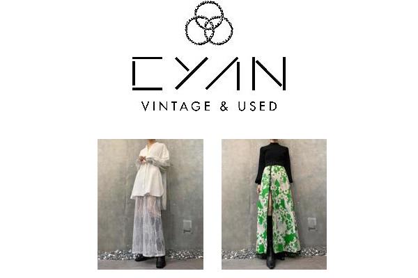 2-2 「CYAN-vintage&used-」